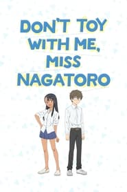 poster Don't Toy With Me, Miss Nagatoro