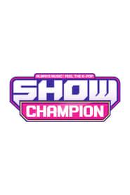 쇼! 챔피언 2012