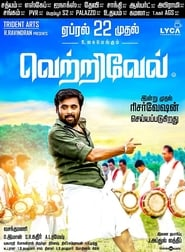 Vetrivel (2016) Hindi Dubbed