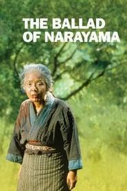 Balada lui Narayama - The Ballad of Narayama