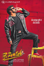 Jai Simha (2018) Telugu 720p HDRip x264 Download