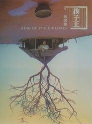 King of the Children (1987)