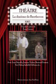 La dixième de Beethoven 1985