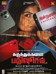 Karuthukalai Pathivu Sei 2019 Tamil Full Movie