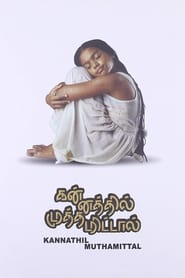 Kannathil Muthamittal (2002)