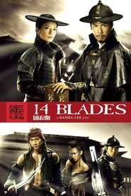 14 Blades 2010 HD | монгол хэлээр
