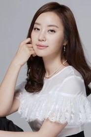 Ban Min-jeong