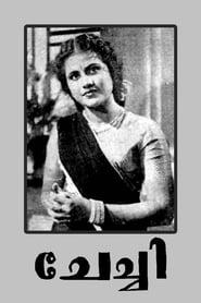 Chechi 1950