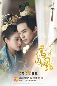 Poster Untouchable Lovers 2018