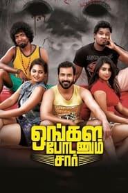 Ungala Podanum Sir (2021) Tamil Full Movie Watch Online