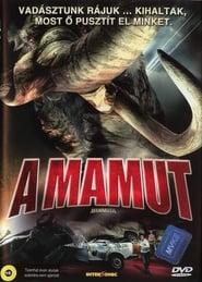 فيلم Mammoth مترجم
