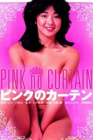 Pink Curtain (1982)