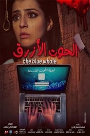 Watch The Blue Whale (2020)