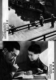 Mukashi no uta 1939