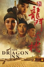 Poster for New Dragon Gate Inn