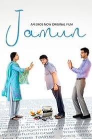 Jamun (2021)