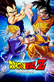 Poster Dragon Ball Z - Saiyan Saga 1996