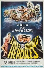 Το Τρίο Στουτζες Συναντά Τον Ηρακλή – The Three Stooges Meet Hercules (1962) online ελληνικοί υπότιτλοι
