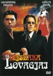 Knight Club 2001