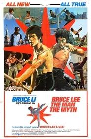 La Vie fantastique de Bruce Lee 1976