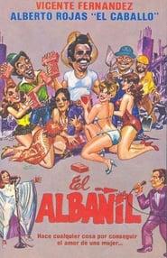 El albañil 1975