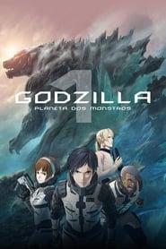 Godzilla: Planeta dos Monstros
