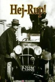 Poster del film Heave-Ho!