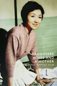 Daughters, Wives and a Mother (1960)