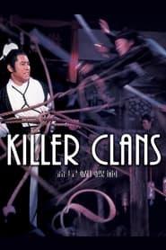 Killer Clans (1976)