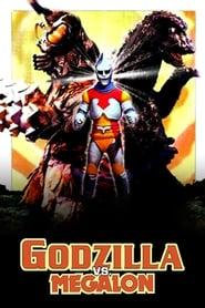 Godzilla contre Megalon en streaming