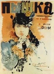 Boule de Suif (1934)