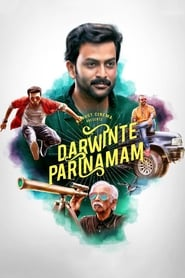 Darvinte Parinamam (2016)