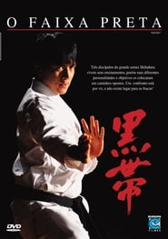 Cinturón negro (Black Belt) 2007