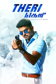 Theri 2016 AMZN WebRip South Movie Hindi Dubbed 300mb 480p 1GB 720p 3GB 8GB 1080p