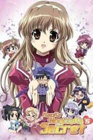 مشاهدة مسلسل Haruka Nogizaka's Secret مترجم أون لاين بجودة عالية