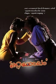 Ottakolam (2016) Malayalam Full Movie Watch Online Free
