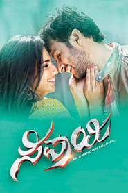 Sipaayi (2016) HDRip Full Movie [Kannada+Hindi] Dual Audio 720p, 700 MB, 480p, 400 MB, Hevc 200 MB Download Orginal Print & Watch Online
