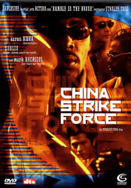 China Strike Force 2000