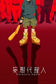 Poster Paranoia Agent 2004