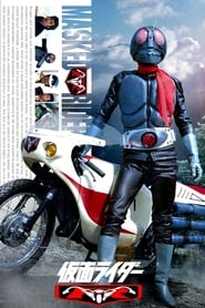 Kamen Rider - Season 1 Episode 1 : The Mysterious Spider Man