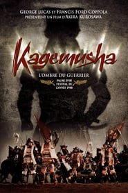 Kagemusha, l'ombre du guerrier en streaming