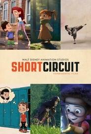 Short Circuit Saison 1