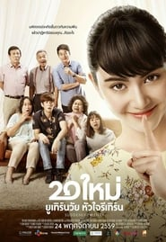 Nonton Suddenly Twenty (2016) Film Subtitle Indonesia Streaming Movie Download