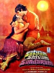 Affiche de Film Satyam Shivam Sundaram