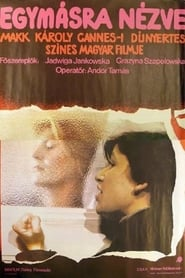 Another Way (1982)