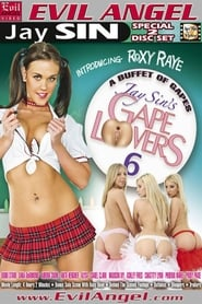 Gape Lovers 6
