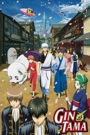 Gintama: Season 5