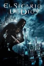 El vengador (2011)