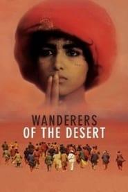 Wanderers of the Desert (1984)
