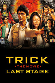 Trick The Movie: Last Stage (2014)